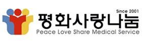 평화사랑나눔 후원회 홈페이지제작