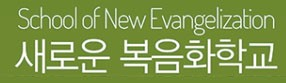 ICPE선교회의 홈페이지제작