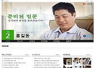 스마트반응형-정치/개인/블로그 002