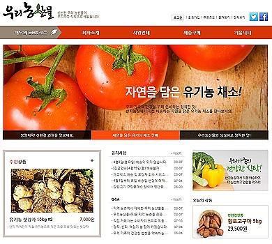 스마트반응형-패션/뷰티/쇼핑몰 002