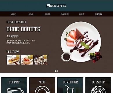 반응형-음식점-커피전문점 pam7