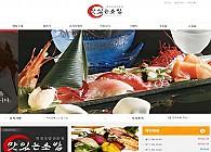 반응형-음식점-초밥/일식 pam2