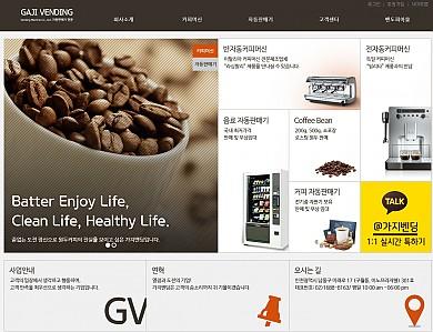 반응형-기업-제조(커피머신) pam1