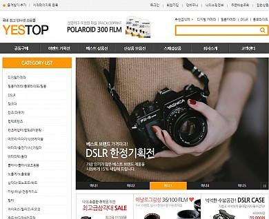 비반응형쇼핑몰-카메라-yshop03