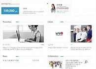 비반응형-기업-홍보-ytbt001